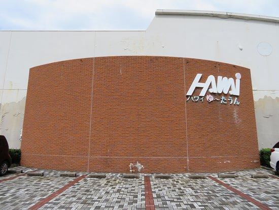 Hawai Yu-town