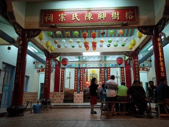 Rong Shu Jiao Chen Shi Zong Ci