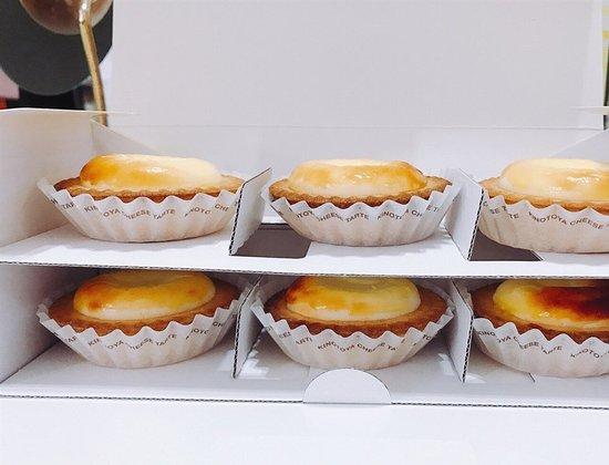 BAKE Cheese Tart Lumine Omiya: 芝士撻