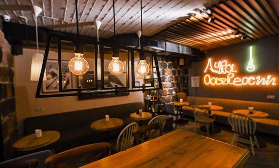 Cozy Interior Design And Warm Atmosphere Picture Of People S Gastro Cafe Yerevan Tripadvisor