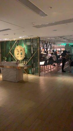 High Quality Western Restaurant & Bar ❤️