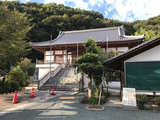 Ryutai-ji Temple