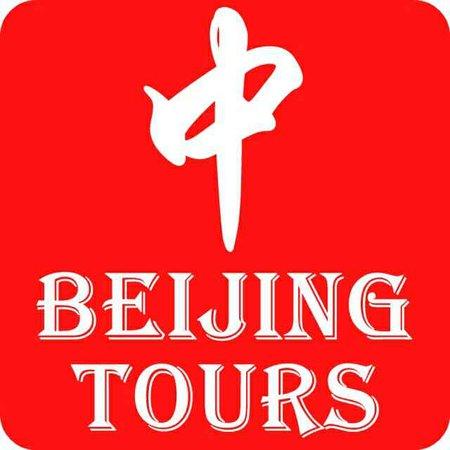 Beijing City Tours