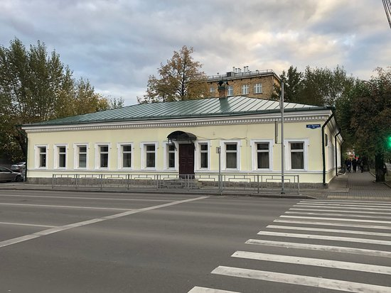 House Where V.I Surikov Studied between 1856-1866