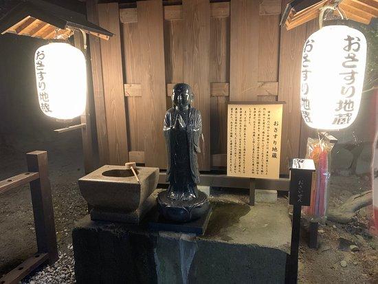 Kotoku-ji Temple Osasurijizo