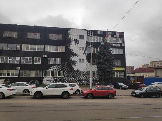 Интересный Минск