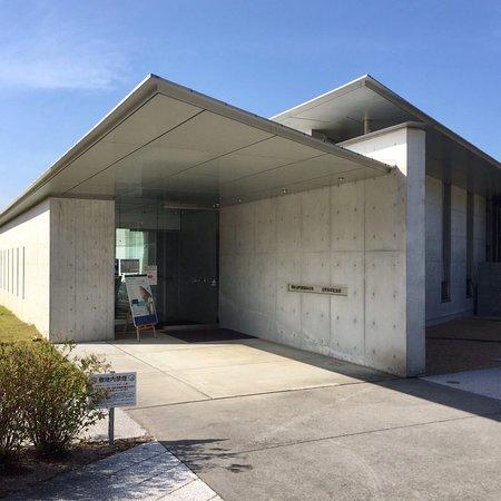 Hoshino Tetsuro Museum