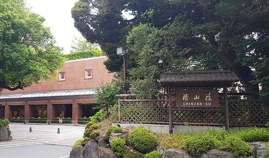 Hotel Chinzanso Tokyo Garden: 입구 