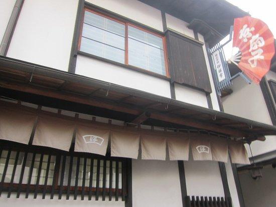 Itotsune, Arashiyama