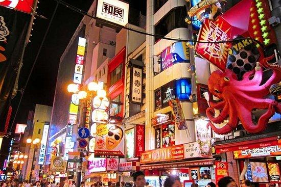 Gifu صورة فوتوغرافية