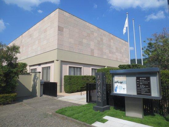 Kitano Museum of Art