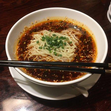 重慶小麺@招来川菜館