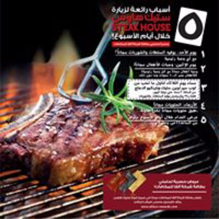 Don't miss out on our weekdays' promos at Steak House! Exclusively for Alfa Co. card holders. Ask for the card on your next visit!