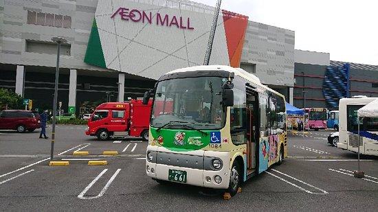 Aeon Mall Kasukabe