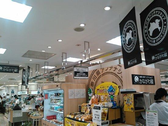 Kanagawaya
