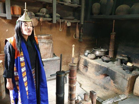 Simply Bhutan Museum: guide