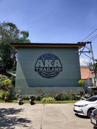Phuket, Tailandia: AKA Thailand main entrance & carpark.