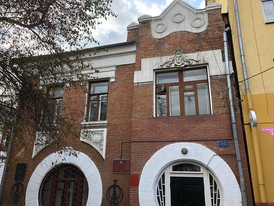 Residential Mansion of Saviny