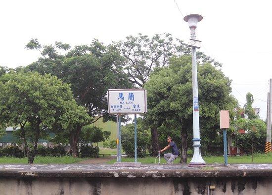 Malan Station