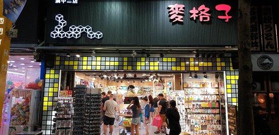 Gadget, souvenir and local foods