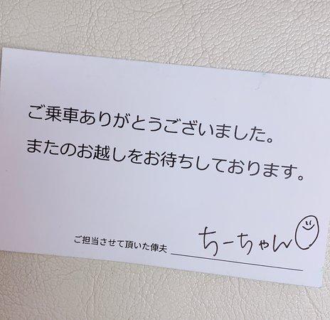 写真東京浅草人力車ツアー枚