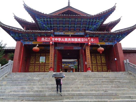 Fuguo Temple