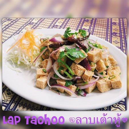 Lap taohoo