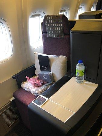 Japan Airlines (JAL): JAL Sky Suite II seat