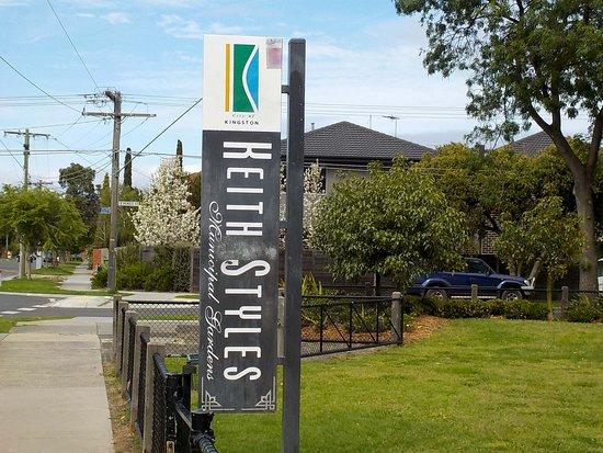 Keith Styles Municipal Gardens
