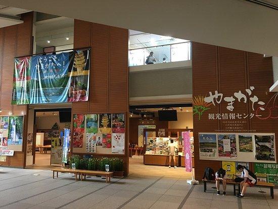 Yamagata Tourist Information Center