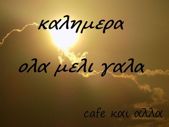 Mytikas, Yunanistan: ΚΑΛΗΜΕΡΑ!!!!