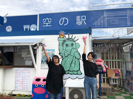 Onokun no Jikka