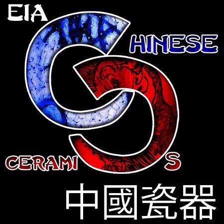 Kupang, Indonesië: Chinese Ceramics Logo