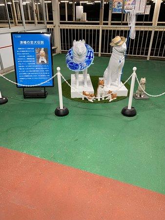 Tsubata-machi, اليابان: 津幡駅舎内においてある忠犬伝説をモチーフに設置されたらしい。