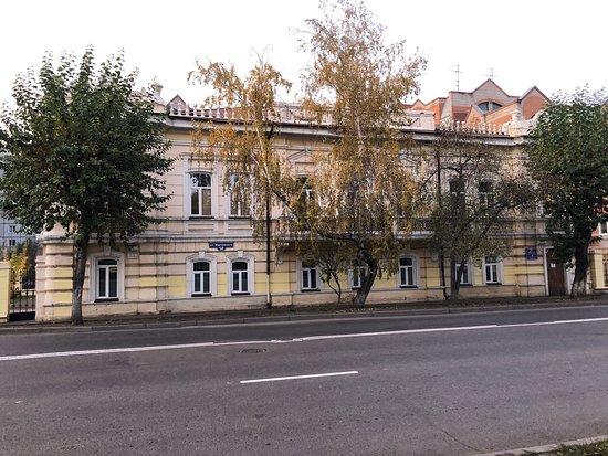 Uskov Residential Mansion