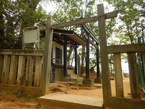 Hamura Shrine