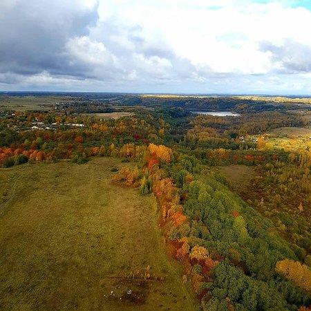 Pechorsky District, Russie : Осень в Мальской долине