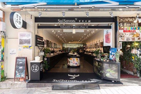 SuiSavon Shuri Soap Kokusai Dori Matsuo Gallery Shop