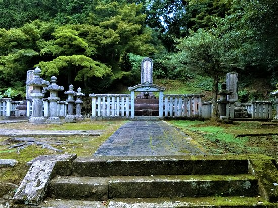 Ikeda Family Cemetery