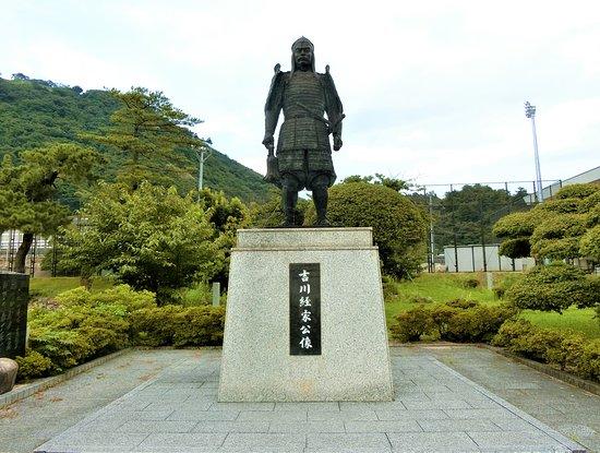Kikkawa Tsuneie Statue