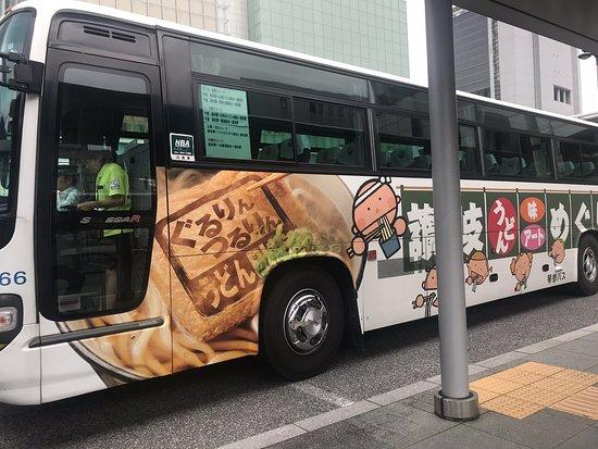 うどんバス (琴参バス)