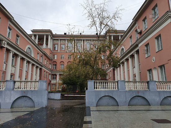 Finance House of the Prince Shherbatov Photo
