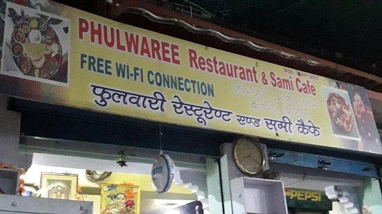Restaurant Phulwaris information