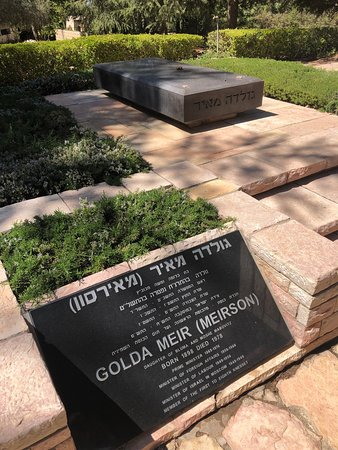 Jerusalem's Mount Herzl National Cemetery