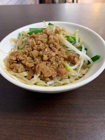 Mian Bao Bao Tainan Yan Shui Yi Mian Xinyi District Restaurant Reviews Photos Phone Number Tripadvisor