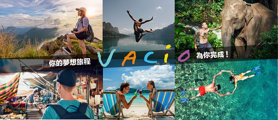 Vacio Travel