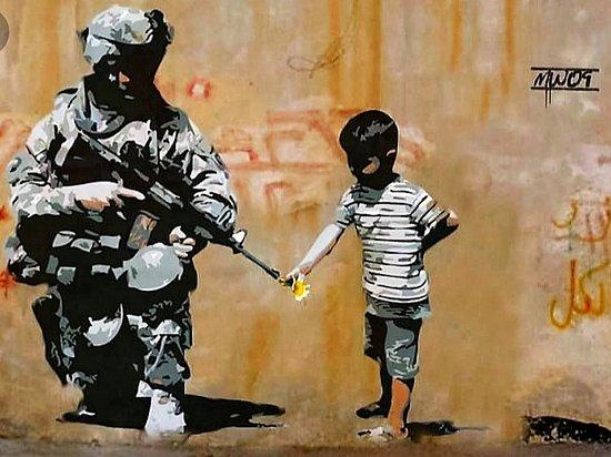 Turkije: Savaşa hayır (No war)