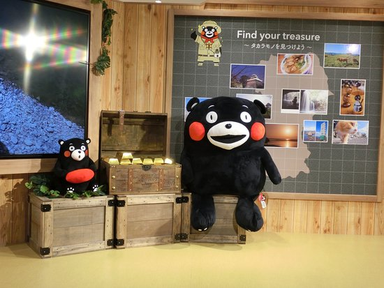Kumamon Village