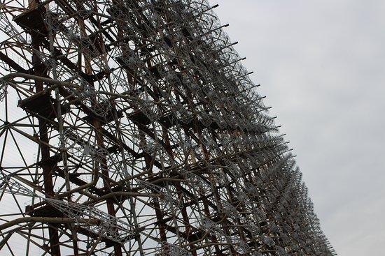 Chernobyl, Ukrayna: Duga radar