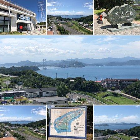 Awajishimaminami Parking Area Inbound